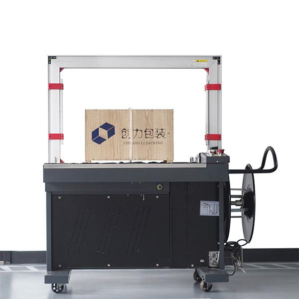 全自动PP打包机可以用在哪里