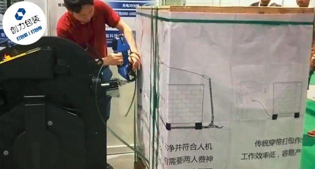 自动穿带机机械化自动穿带,轻松实现重物打包