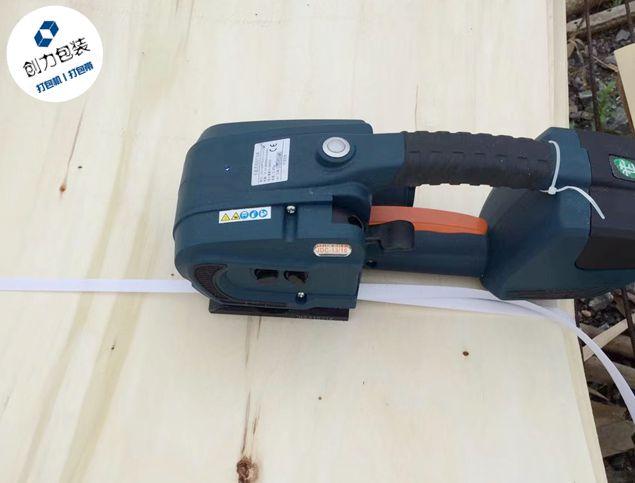 JDC13/16电动打包机打包木皮提高利润
